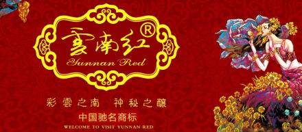 yunnan_red